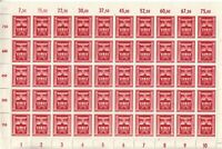Stamp Germany Mi 829 Sc B216 Sheet 1943 WWII 3rd Reich Brandenburg Eagle MNH