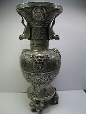 Antique Chinese c1750 Dragon Vase or Urn Engraved Lion Feet Qianlong Dynasty