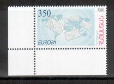 Armenien 2008 EUROPA postfrisch