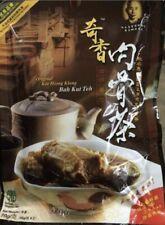 Original Kee Hiong Klang Bak Kut Teh Soup Spices 70g 巴生奇香肉骨茶 药材茶包