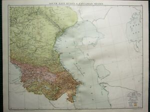 1919 LARGE MAP SOUTH EAST RUSSIA & CAUCASIAN STATES DAGHESTAN STAVROPOL