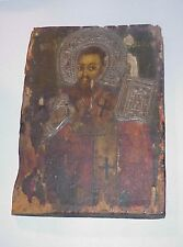 Antique Icon Greek Wood Plaque Religious Spiritual