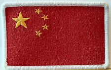 China Flag Embroidery Iron-On Patch Chinese Emblem White Border