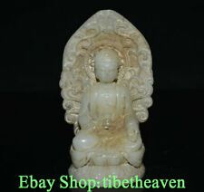 "4.8"" Rare Old China White Jade Carving Dynasty Palace Shakyamuni Buddha Statue"