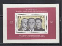 DDR267 - EAST GERMANY DDR 1983 RESISTANCE WORKERS SS MNH