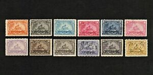 #R161-R172 Complete Set of Used Battleship Stamps...