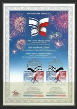 ISRAEL - POLAND   JOINT  ISSUE  2018  S. LEAF    Israel 70 years of Independence