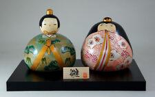 Usaburo Kokeshi Japanese Wooden Doll 4-31 Heian Set (Hina Ningyo Dolls)