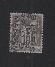 Préoblitéré timbre de France N° 4, 10 c Sage