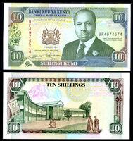 KENYA 10 SHILLINGS 1994 P 24 UNC