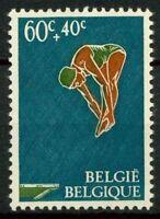 Belgio 1966 SG 1965 Nuovo ** 100%