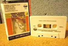 CHINESE CLASSICAL FLUTE CONCERTOS Cheng Si-Sum cassette tape 1979