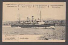"[B67822] Old Postcard On Board The Steamer ""Jan Breydel"""
