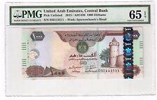 United Arab Emirates 1000 Dirhams 2015 PMG GEM UNC 65 EPQ