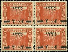Turkey Scott #548A Block of 4 Mint Hinged