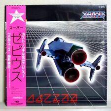 Haruomi Hosono Super Xevious YLR-12002 OBI Vinyl 12inch Japan namco NM w/Shrink