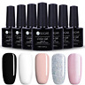 5 Bottles/Set 7.5ml Soak Off UV Gel Polish Black  Nail Gel Varnish UR SUGAR