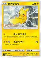 Pokemon card SM11b 016/049 Pikachu C  MINT Japanese