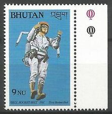 Bhutan Space Stamps