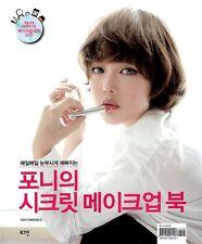 Pony's Style SECRET Makeup Book (2013) Korean Beauty Women Fashion w/ DVD
