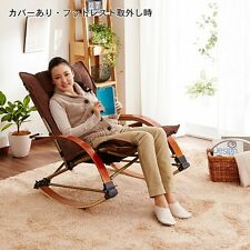 Japanese Foldable Rocking Chair & Cushion Set with Footrest.