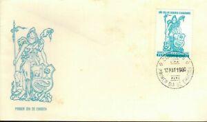 Peru 1980 FDC Año de deberes Ciudadanos S/. 15