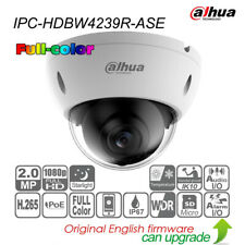 Dahua 2MP Full color Dome IP Camera Starlight H.265 Audio POE IPC-HDBW4239R-ASE