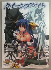 Guilty Gear XX Core Visual Book Lost Worlds HC Hardcover Japanese Queen's Gate