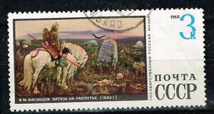 Russia Fauna Pets Farm Animals Horse stamp 1968 B-6