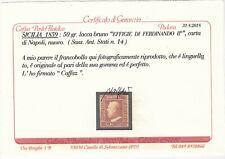 SICILY 1859   stamp 50  gr  II  - hinged - signed