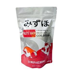 Set of 3 Mizuho Goldfish Food 300g