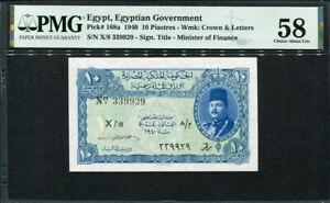 Egypt 1940, 10 Piastres, P168a, PMG 58 AUNC