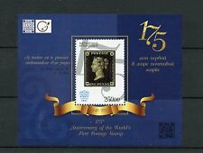 Kyrgyzstan 2015 MNH Penny Black 175th Anniv First Postage Stamp 1v S/S Stamps