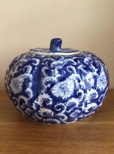 Small Vintage Chinoiserie Blue White Pumpkin Ginger Jar