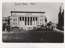 Justice Palace Cairo Egypt Plain Back RP Photo Card 255b