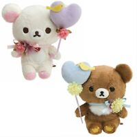 Korilakkuma meets Chairoi Koguma Plush Stuffed Doll Rilakkuma Store Set of 2
