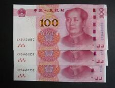 CHINA 2015 100 YUAN RMB MAO P-NEW Banknote UNC x 3 Running Number