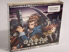Shin Angyo Onshi - Super Rare Video CD Movie Odex 2-VCDs Subtitles English