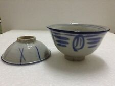 Vintage Blue White Porcelain Mini Bowl and Lid