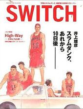 SWITCH Takehiko Inoue SLAM DUNK 2005 ARTBOOK JAPAN MAGAZINE VAGABOND MANGA ANIME