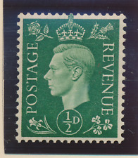 Great Britain Stamp Scott #235a, Mint, Wavy Gum