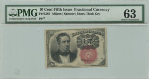 10 Cent Fifth Issue Fractional Currency PMG Choice UNC 63 Bundle Hole Fr #1266