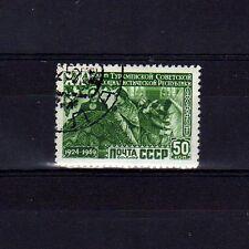 RUSSIE - RUSSIA Yvert n° 1442 oblitéré