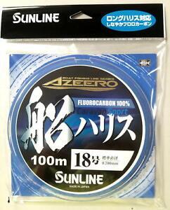 Mono-Filament Fluorocarbone Pêche Azeero Haris FC Sunline Japon Grand Jeu Dérive