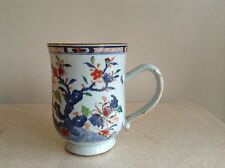 RARE 18th Siècle Antique Chinois Qianlong TANKARD/tasse de collection