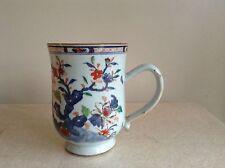 Rare 18th Century Antique Chinese Qianlong Tankard / Mug Collectable
