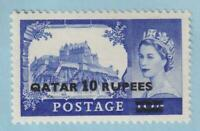 QATAR SG 15a TYPE II  MINT NEVER HINGED OG * NO FAULTS  EXTRA FINE