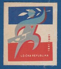 UŽIČKA REPUBLIKA (Republic of Užice) PATCH 1941-1961, WWII Partisans, Yugoslavia