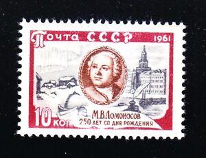 Russia 1961 MNH Sc 2546 Mi 2552 M.Lomonosov scientist,chemist,poet **