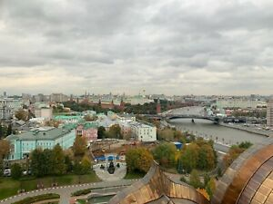 Photo Picture Russia Moscow River Kremlin View